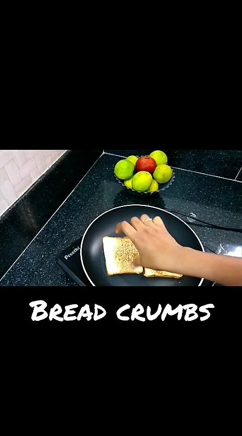 #cooking #breadcrumbs#recipeoftheday #recipevideo #recipes