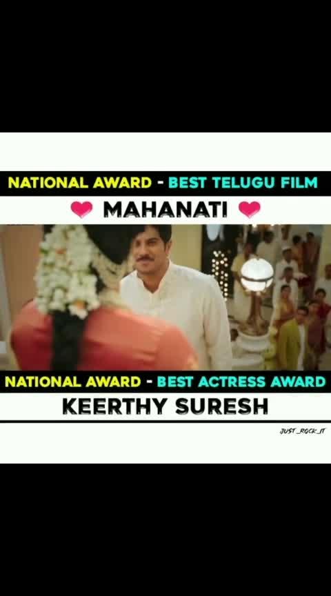National awarded movie
