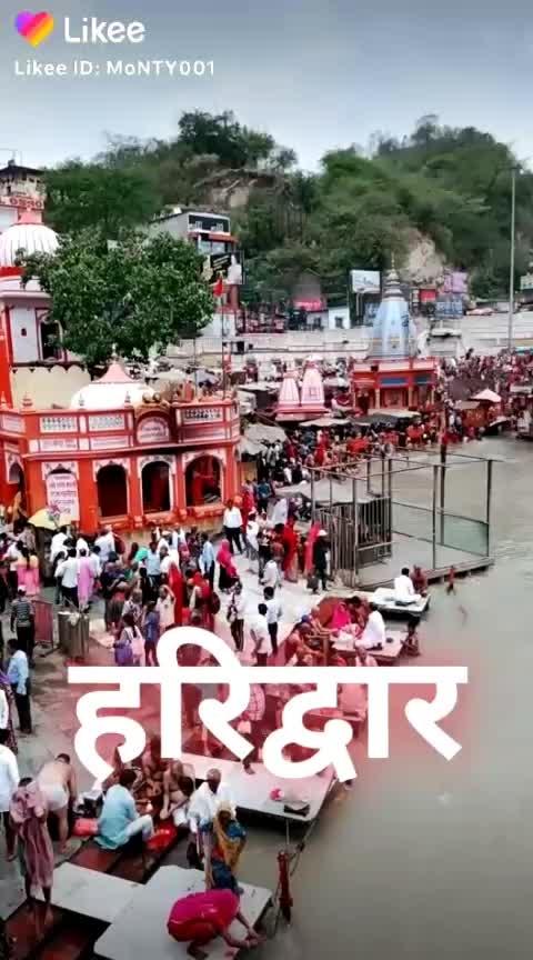 #haridwar #like4like #comment4comment #modi #yogi #dhoni