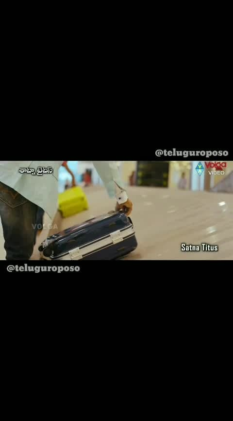 👌Telugu WhatsApp Status 💖💖 💖 #telugu #movies #songs 【TELUGU ROPOSO UPDATES】 -------------------------------------------------------- #telugu #teluguroposo #teluguropo #roposotelugu #ropotelugu #telugusong #telugusongs #telugumusic #telugusound #teluguaudio #telugucinema #telugumovie -------------------------------------------------- IMPORTANT NOTICE : These All Things Are All Ready Copyrighted by others. We Just Edited And Published To Audience For Entertainment Purpose Only... ----------Thanks for watching -----------