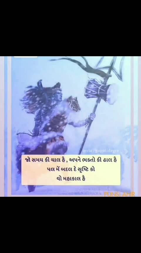 #2th_manday #jay_shree_mahakaal #har_har_mahadev