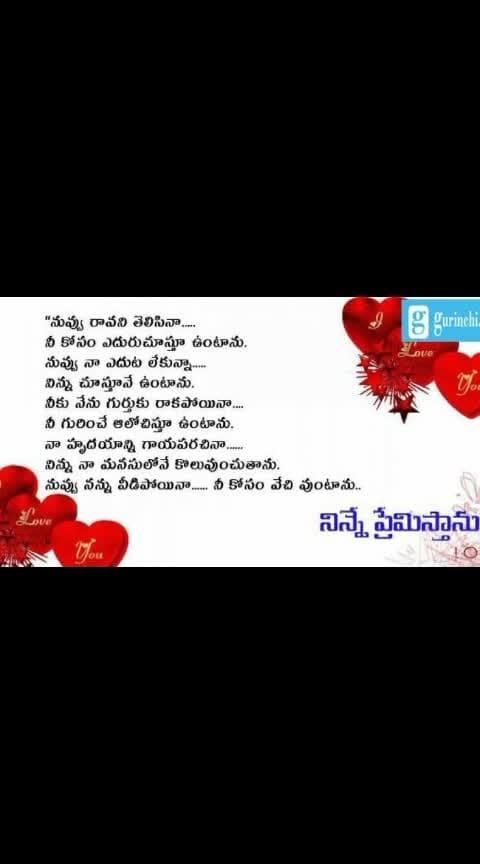 #loveyouforever