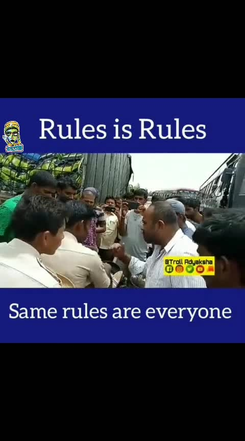 #police  Rules is Rules same rules everyone