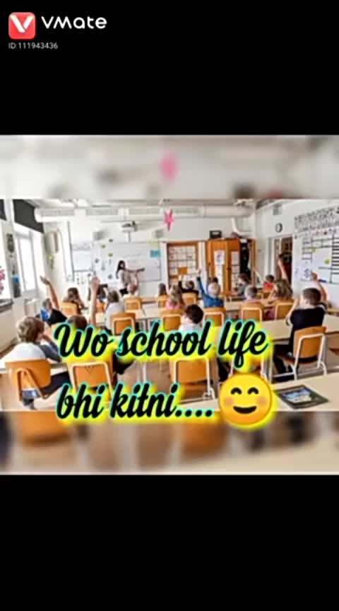 #schoollife