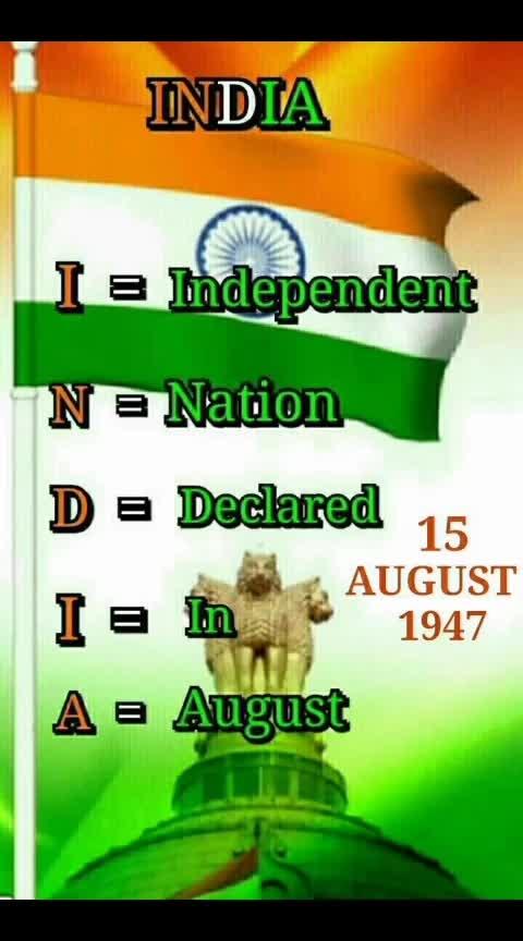 #deshbhakti  #deshpremi  #independencedayspecial