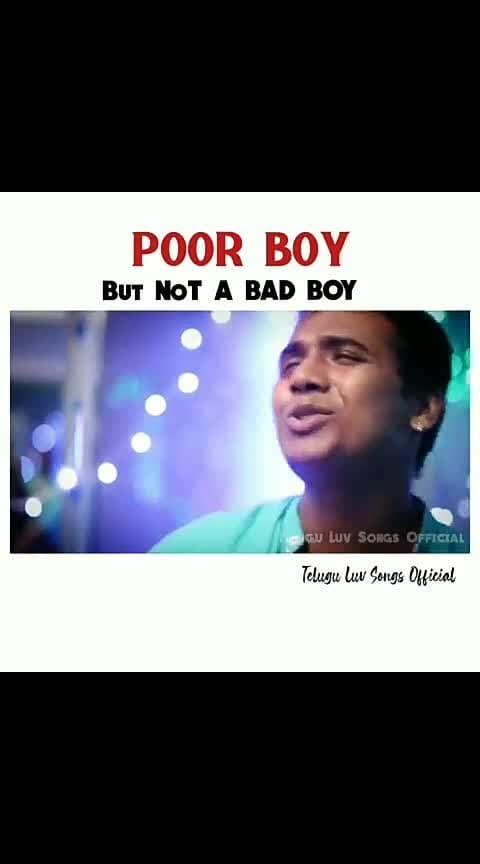 #poorboy