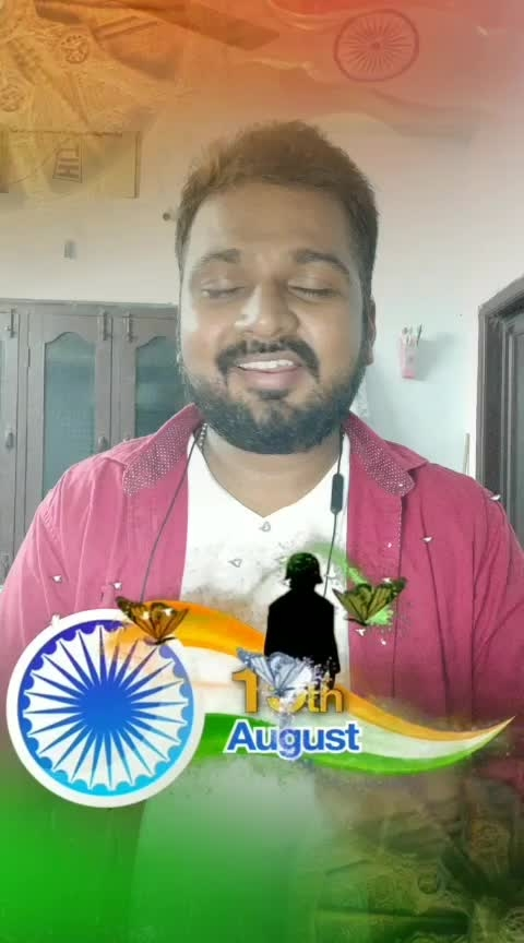 #independenceday#independance_day#independencedayspecial#mahathma#raghupathi_raghava_rajaram#mahatmagandhi#srikanth#lovetobeindian#ilovemyindia#indian#roposostar#loveroposing#singingstar#vivekananda