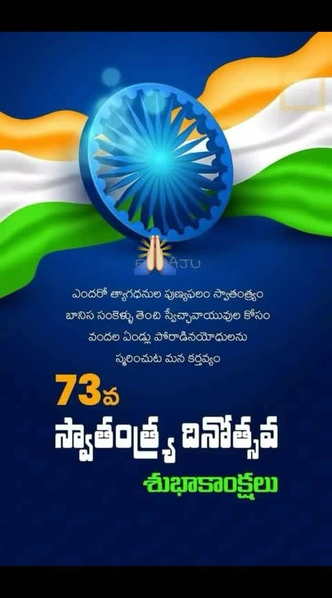 #independance_day