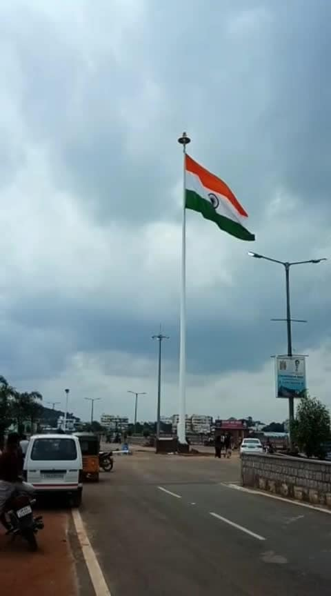 #Dile_india #indianflag