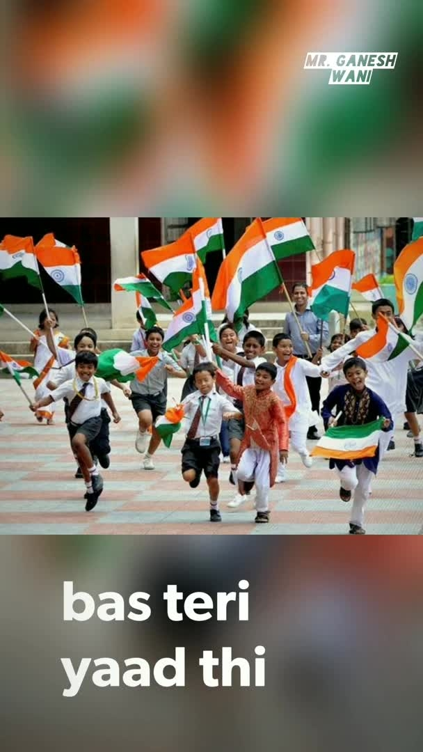 HAPPY INDEPENDENCE DAY🇮🇳 #likesforlikes