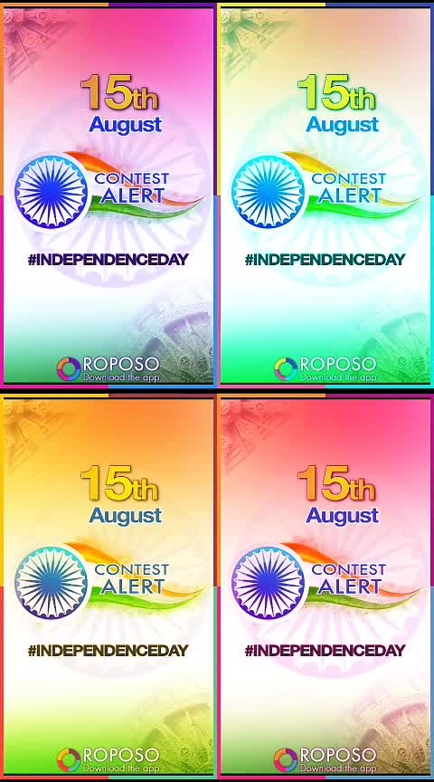 #happyindependanceday2019 happyindependanceday2019 happyindependanceday2019 happyindependanceday2019 happyindependanceday2019 happyindependanceday2019