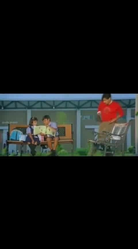 balu movie scence