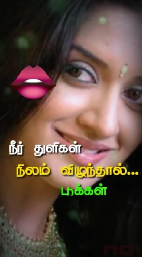 #tamilbgm #tamilroposo