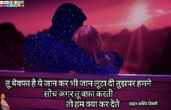 #writershakti #writershaktitiwari #lekhakshaktitiwari #lekhakshakti #lekhaklekhni  #auther #authorsofinstagram  #happykissday#kissday#kissday2019 #Promise #happy promise day in advance #writershaktitiwari #happyproposeday#proposeday#happychocolateday#chocolateday#happyteddyday#teddyday#happypromiseday#promiseday#halpyhugday#hugday#happykiseday#kissday#happyvalentineday#valentineday#happyroseday#roseday#2019 #sadstatus #lovestatus  #writershaktitiwari  #bestwhatsaapstatus #whatsaapstatus#HindiShayai#HindiQuotes,#HindiPoem,#HindiToughts,#HindiGhazal,#HindiSong,#,#AttitudesStatus,#status,#WhatsaapStatus,#WhatsaapStatusVideo,#Writing,#Shayari,#Poetry,#Story,#Quotes,#Reading,#Poem,#TrueLove,#SadQuotes,#SadShayari,#Thoughts,#HindiPoetry,#LoveShayari,#Shayari,#SadShayari,#Motivation,#MotivationalQuotes,#AttitudrShayari,#Romantic,#LoveStory, #HindiStatus#FunnyStory,#Funnystatus,#Barkcup#FIRENFSSHIP,#FAMILY,##Directorshaktitiwari#JOKE,#MotivationStory,#inspiration#emotional#heartbroken#heart#touching#cute##love#propose#instapoet  #happyroseday# #writer #poems##writersofinstagram #lovepoem #read#quotes#inspiration #instaquote #igpoet # #lovequotes #poetrycommunity #words  #love#dard#life# #whatsaapstatus#HindiShayn #life #ज़िन्दगी #साँसे #रूह #यादें #quote #stories #qotd #quoteoftheday #wordporn #quotestagram #wordswag #wordsofwisdom #inspirationalquotes #writeaway #thoughts #poetry #instawriters #writersofinstagram #writersofig #writersofindia #igwriters #igwritersclub #love #hmmm #Saying #quote #story #shortstory #Lovestory #Poem #Poet #Poetry #Love #Kavishala #kavishala #Nojoto #Nojotovoice #Morning #She #happy #happiness #Imagination #galib #Quote&#saying #NojotoHindi #Nojo #Thought #Apna #Apne #DilKiBaat #Dost #Dosti #friendforever #Yaar #Yar #Dedicated #quotesdaily #quote #quotes #lifequotes #quotestags #instaquote #quoteoftheday #quotestagram #instaday #instanote #funnyquotes #life #writing #meme #quotesdaily #quotesgram #quotesofinstagram #instamood #instalike #igers #snypechat #daily #feeling #instadaily #true #wisewords #special #words #sad #sadquotes #heartbreak #whatsappstatuslove#whatsappstatusienglish#whatsappstatusdownload#whatsappstatusfunny#whatsappstatussad #Hindistatus #Attitudestatusinhindi  #Hindistatussad #Hindistatusforlife  #Whatsappstatusimages #Hindistatuslove#WhatsappStatusInHindi #500Love #Shayari#BestWhatsAppStatusQuotes, #CoolWhatsAppStatusQuotes, #FunnyWhatsAppStatusQuotes, #LifeAttitudeWhatsAppStatusQuotes, #RomanticWhatsAppStatusQuotes, #AttitudeStatusand  #QuotesforWhatsapp , #AttitudeStatusforWhatsapp  #WhatsAppLoveStatusDownload, #LatestWhatsAppstatus2019 #WhatsAppStatusinHindi #व्हाट्सप्प स्टेटस, #whatsappstatulove, #whatsappstatusinenglish, #whatsappstatusdownload, #whatsappstatusfunny, #whatsappstatussad, #Hindistatus,#Attitudestatusinhindi, #Hindistatussad, #Hindistatusforlife, #Whatsappstatusimages, #Hindistatuslove, #WhatsappStatusInHindi, #Quotes,#HindiQuotes,#HindiToughts,#HindiPoetry,#Shayari,#MotivationalQuotes,#writershaktitiwari,#Motivation ,#read #facebook  #nojoto #yourquote #printrest #instagram #yoyo #like