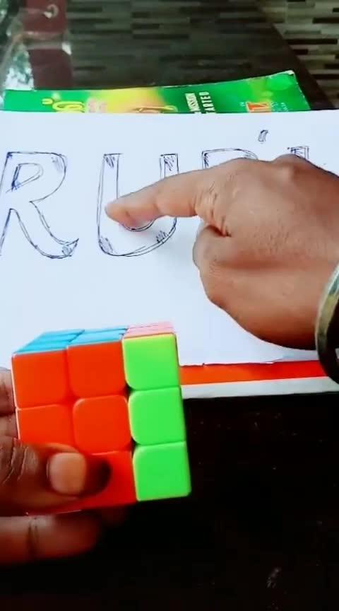 #rubixcubechallenge #tryit