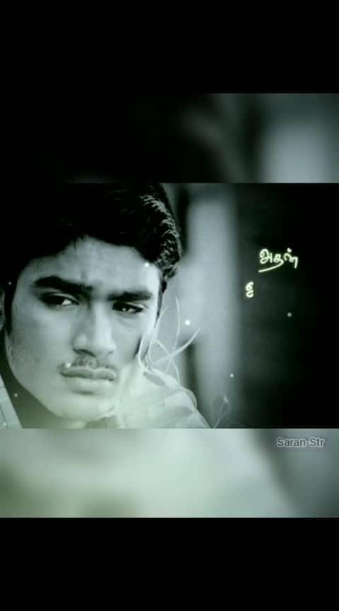 #dhanushfans #dhanush #tamillovefailuresong #kadhalkonden #yuvanshankarraja