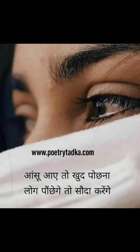 #goodmorning #sayari-roposo #indiaroposo