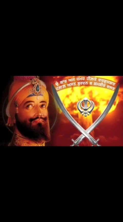#gurugobindsinghji  #khalsa  #khalsazindabaad  #gurugobindsingh  #diljitdosanjh  #diljitdosanjhfan