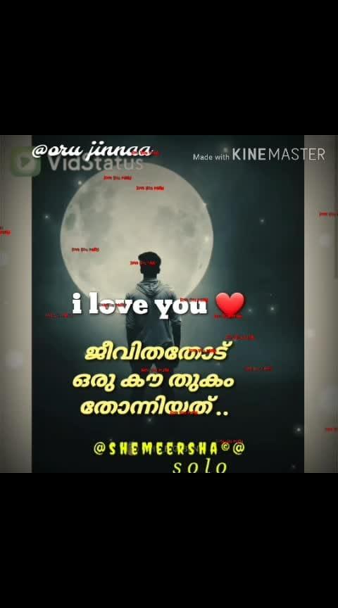 #loveness #pranayam #rosses
