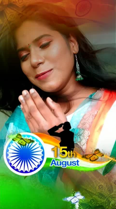 ও আমার দেশের মাটি 🧡💙💚 #lateupload #Jaihind #independenceday #mera desh mahan 🙏