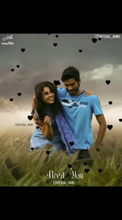 #needyou #love #movie