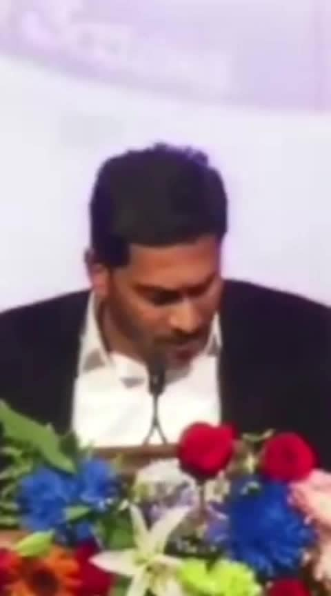 AP CM #ysjaganmohareddy speech at Dallas