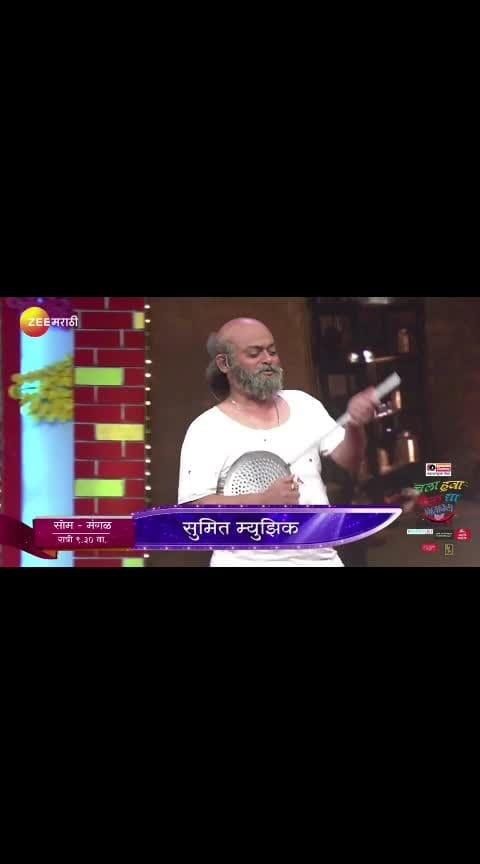 #hahatvchannel #marathicomedyvideo