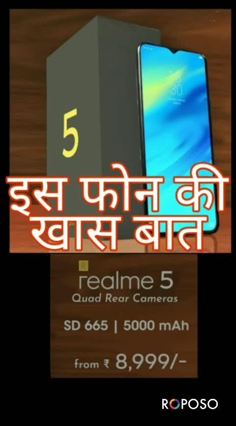 Realme 5, Realme 5 pro launches in India