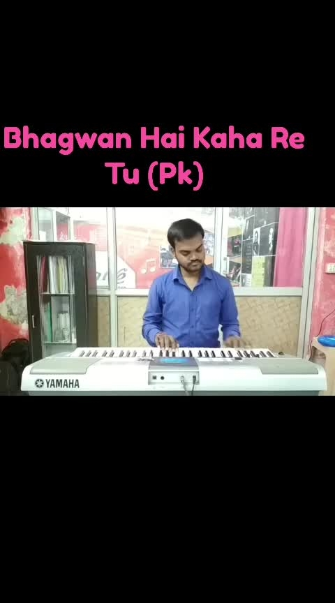 Hi Friends,                     Herewith Presenting You My New Keyboard Cover For Bhagwan Hai Kaha Re Tu from Pk Movie (For Full Video Visit Below Link)   https://youtu.be/oDyDx-OUnGw  If You Like The Video Subscribe My YouTube Channel (Channel Name Is A D Laxman)  #pk #pkmovie #aamirkhan #aamirkhanfans #sonunigam #sonunigamfever #sonunigam_voice #sonunigam_cover #anushkasharma #swanandkirkire #tseries #tseriesmusic #hindisongs #keyboard #keyboardlove #keyboardmusicalinstrument #keyboardcover #keyboards #piano #pianocover #pianomusic #pianolove #amirkhan #amirkhanlove #aamirkhanfans #anushka_sharma #anushkasharmafans #anushkasharna #devotional #hindisuperhitsong #hindisong #hindi #instrumental #instrument #instrumentals #instrumentalmusic #instrumental_cover #coversongs #coversong #aamirkhan_star #aamirkhanfanclub #aamirkhanfanhood #aamirkhanfan