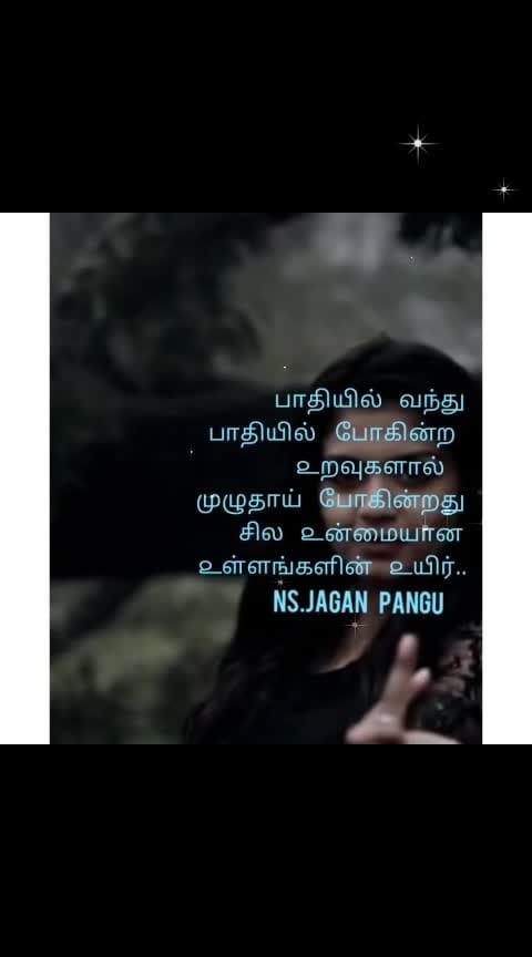 (thanimaiyil *** naan ####)ns.jagan