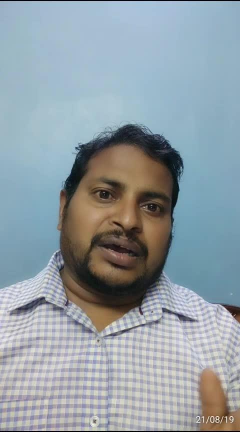 #amaravati#willbe#changed#anjinyareddy#