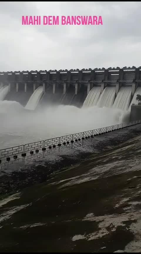 mahi dam banswara