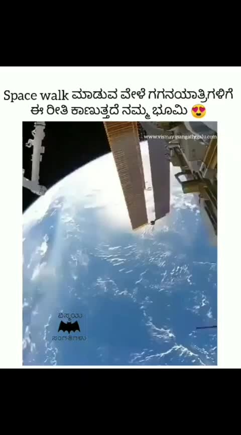 #spacewalk #earthgallery #awesomevideo