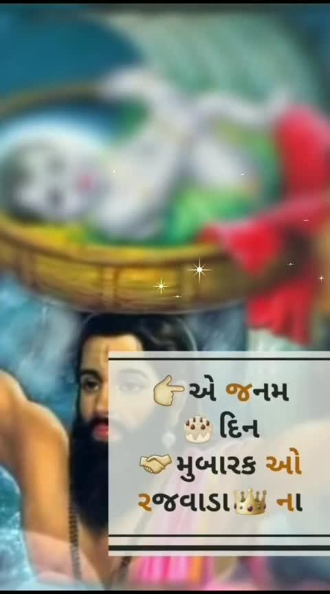 #janmashtami #bhakti #janmashtami_vrat