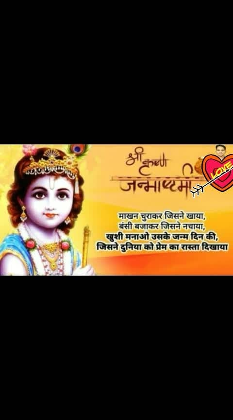WishingeveryoneHappy Janmashtami. May the natkhat kanha always give youhappiness, health and prosperity and may you find peace in Krishna consciousness.Happy Janmashtami  Happy janmashmi to all my Roposo frndzzz😊😊❤❤