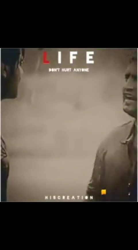 #lifefailure