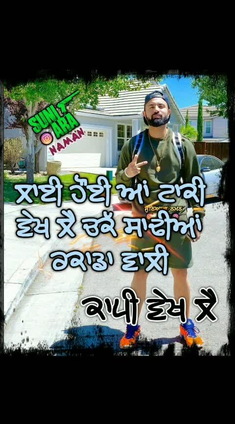 #karanaujla #gagan_kokri #gagan1312 #dhillon42074 #ramrahim #sunnyleone #saragurpal #ginikathakur