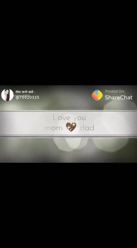#momdad