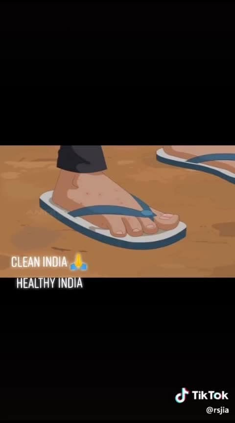 CLEAN INDIA CLEAN CITY