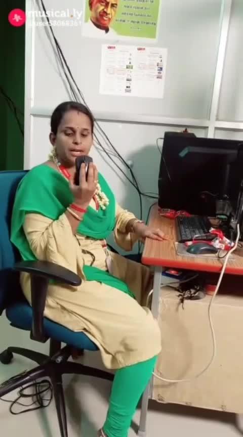 Sambalam Vandricha over over
