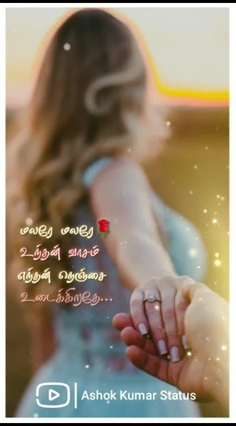 #tamilwhatsappstatus  #tamilsonglyrics #tamilmusic