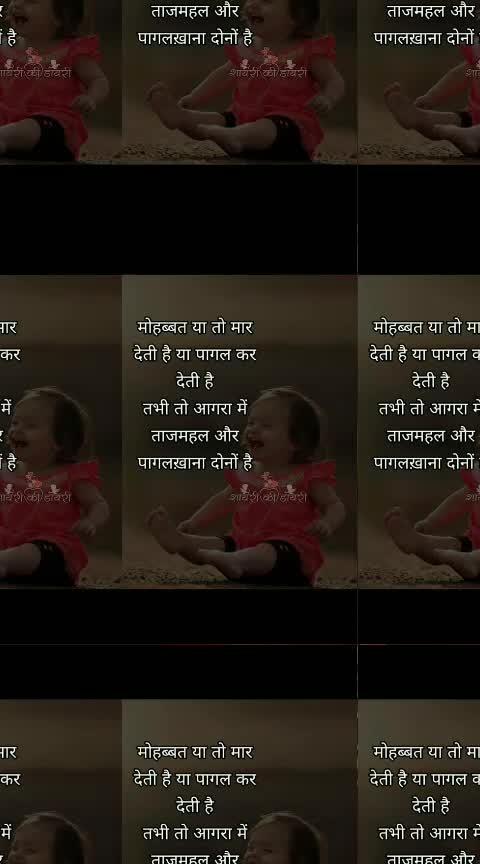 ,#parmish_verma #parmishverma #shadda #attsong