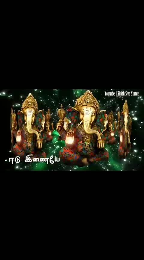 #vinayakachaturthi #tamilgod