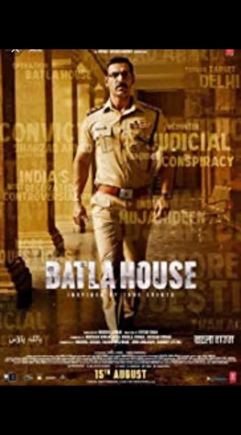 #batlahouse #movie #thetimelinecontest