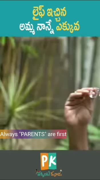 #parentslove #parenthood #parentsareeverything #parents_are_more_important_part_of_our_life_so_love_ur_parents_ #parents_is_first #parentsforlife