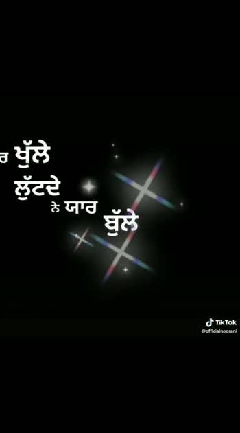 #punjabi #punjabi-gabru #dildaarbande
