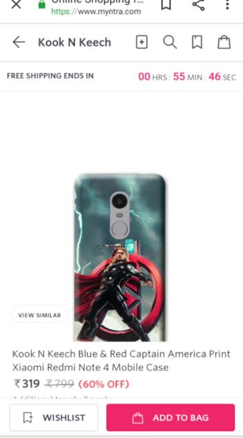 #mobile accessories