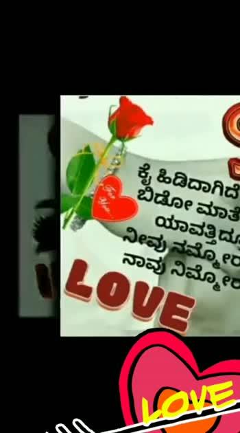 #loveness