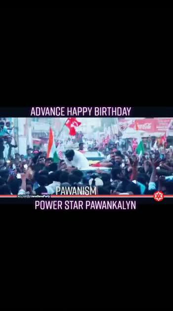 #happybirthdaypawankalayan #birthdaywishes #attharintikidharedhi #aradugula #pawankalyancraze #adavance #birthdaycelebrations #filmistaanchannel