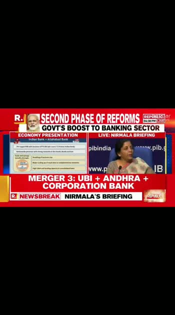 #aptsbreakingnews #latest #currentaffairs #publicsectorbank #merged